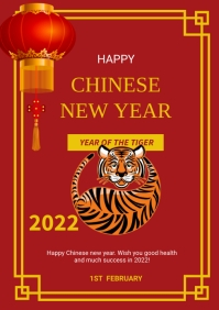 Chinese new year greetings A4 template