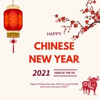 Chinese new year greetings Сообщение Instagram template