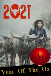 Chinese new year/lunar/ox/China/party/zodiac Cartel de 4 × 6 pulg. template
