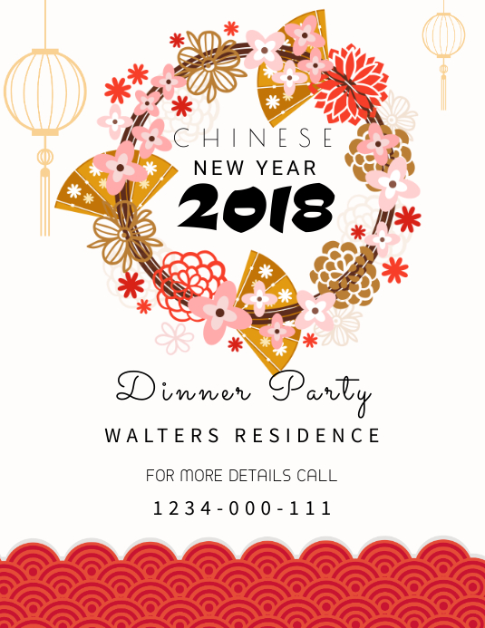 Chinese New Year Party flyer Template | PosterMyWall