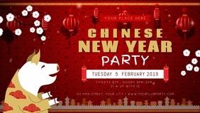Chinese New Year Party Red Digital Display Video