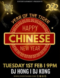 Chinese New Year Party Template Pamflet (Letter AS)
