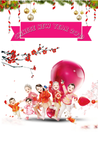 chinese new year poster design template,new year poster
