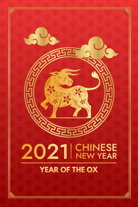 Chinese New Year Poster Flyer โปสเตอร์ template