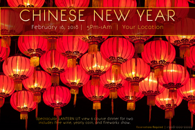 Chinese New Year Red Gold Yellow Fireworks Lantern Dinner