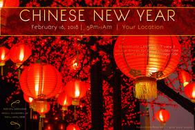 Chinese New Year Red Lanterns Gold Yellow Night Fireworks