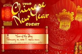 Chinese New Year Red Yellow China Gold Paper Lantern Scroll
