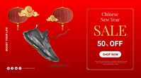 Chinese New Year Sale Poster Flyer Voorlegging (16:9) template