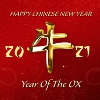 Chinese new year template Pos Instagram