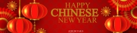 Chinese New Year Template แบนเนอร์ 2' × 8'