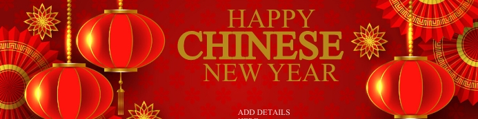 Chinese New Year Template Banner 2 × 8'