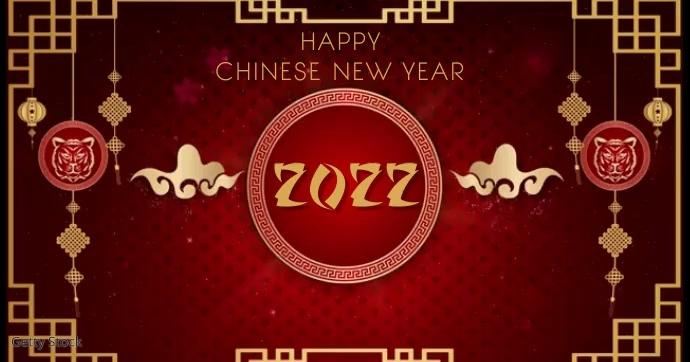chinese new year template Gambar Bersama Facebook