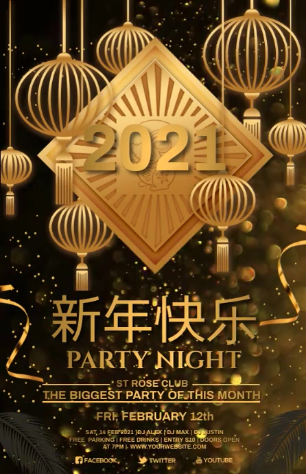 chinese new year video Tabloid template