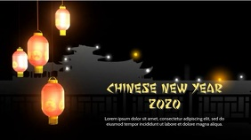 CHINESE NEW YEAR VIDEO TEMPLATE