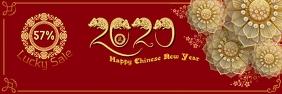 Chinese NY Banner Template Spanduk 2' × 6'