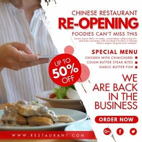 Chinese Restaurant Back in Business Invitatio