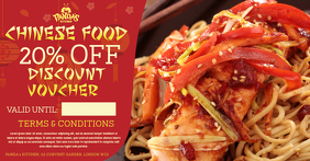 Chinese Restaurant Facebook Promo Template