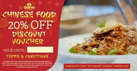 Chinese Restaurant Video Promo Ad Template
