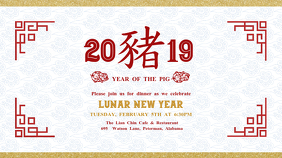 Chinese Year of the Pig Invitation - White