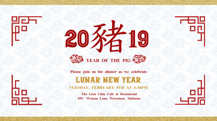 Chinese Year of the Pig Invitation - White Pantalla Digital (16:9) template