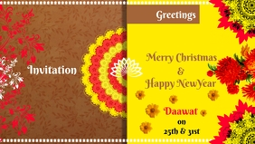 Christmas and newyear daawat invitation flyer