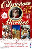 Christmas Market Poster