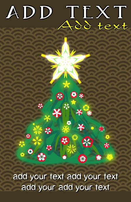 christmas tree with shining star