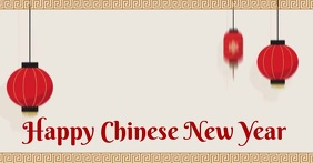 Copy of Chinese new year template