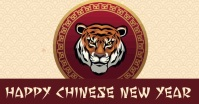 Chinese new year template Facebook Shared Image