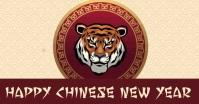 Chinese new year template Ibinahaging Larawan sa Facebook