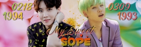 My Sweet Sope Spanduk 2' × 6' template