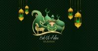 Eid Mubarak Facebook Ad template