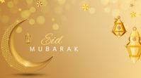 Eid Mubarak social media post Twitter-Beitrag template