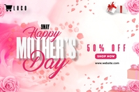 Mother's Day Sale banner 横幅 4' × 6' template