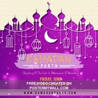 Creative Iftari Dinner Invitation Online Ad