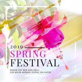 Creative Spring Festival Party Invitation