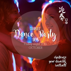 Dance party Pos Instagram template