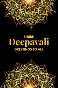 Deepavali Greeting Video Poster Template