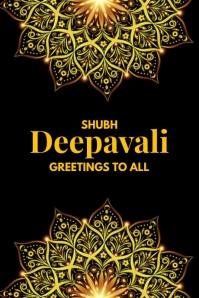 Deepavali Greeting Video Poster Template