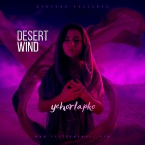 Desert Wind Music Mixtape CD Cover