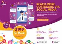 Digital Marketing Agency Postcard template