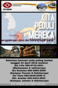 Disaster Relief Fundraising (in Bahasa Indonesia)