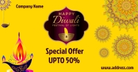 Diwali Facebook 共享图片 template