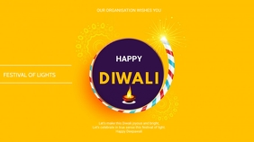 Diwali flyer Presentation (16:9) template