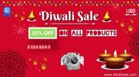 Diwali Sale 50% Off On All Products Digital D Affichage numérique (16:9) template