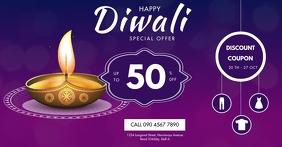 DIWALI SALE FLYER Facebook Shared Image template