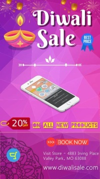 Diwali Sale Offer 20% Off On All Products Boo Digitale display (9:16) template