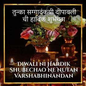 Diwali Wishes in Gujarati