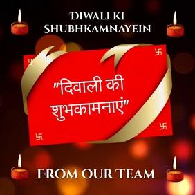 Diwali Wishes in Hindi Publicación de Instagram template