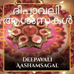 Diwali Wishes in Malayalam
